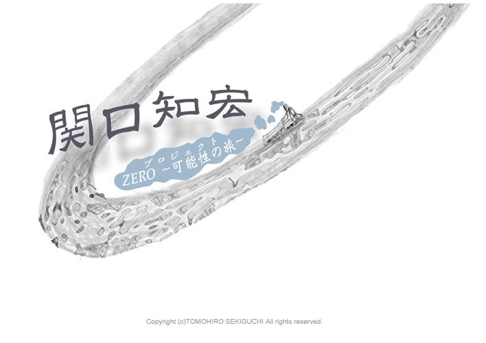 関口知宏の画像 p1_11